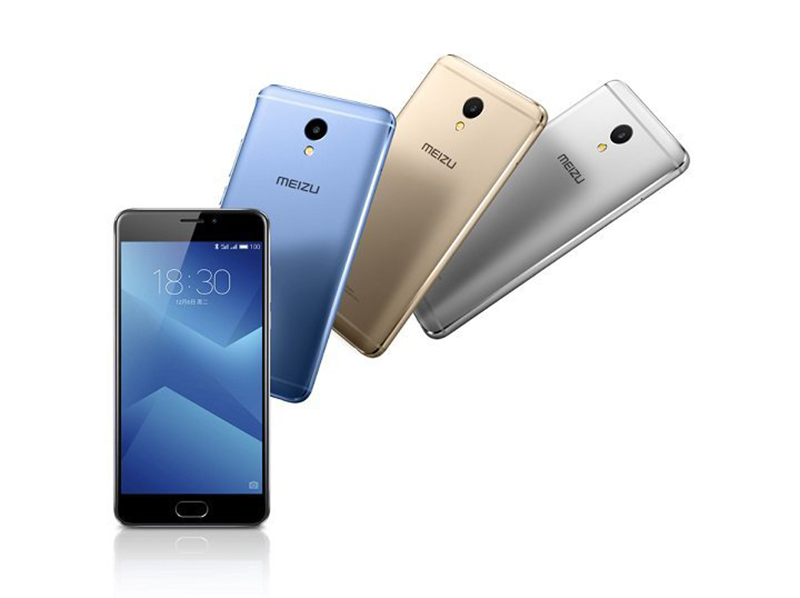 Meizu M5 Note With Promising Specs For The Price Is Now Official!