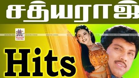 Sathyaraj Super Hit Songs