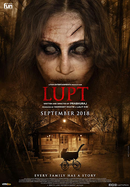 Lupt 2018 Full Movie Download Hd 720p | Download Lupt Full Movie