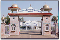 Avadh University Result 2014 | rmlau.ac.in Result 2014 BA 1st 2nd 3rd Year