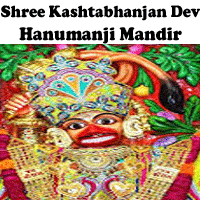 hanumanji temple for spirit releasing, astrologer for spirit releasing remedies