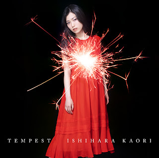 Kaori Ishihara (石原夏織) - TEMPEST detail single CD tracklist lyrics lirik 歌詞 terjemahan kanji romaji indonesia english translation Anime Maou-sama, Retry! (魔王様、リトライ!) opening theme song