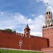 Археологи назвали настоящий возраст Москвы