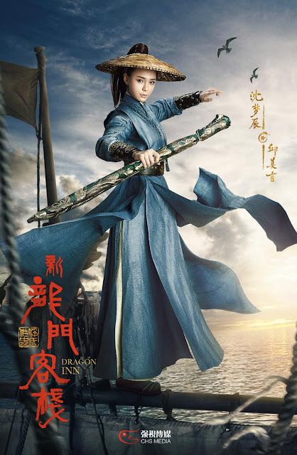New Dragon Gate Inn Shen Meng Chen