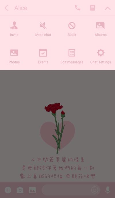 Simple pink carnation