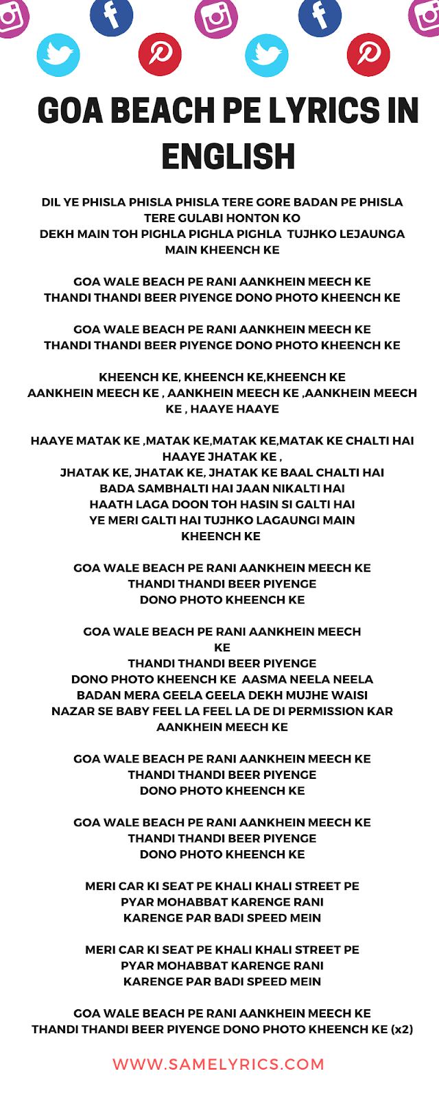 Goa Beach Pe Lyrics In English
