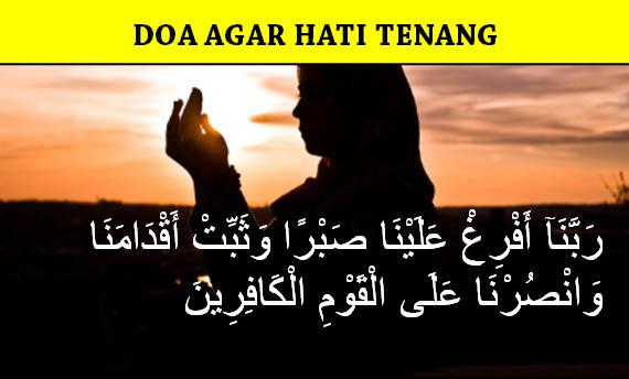Doa Agar Hati Tenang