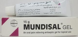 مونديزال جل مطهر ومزيل لآلام الفم والأسنان  Mundisal