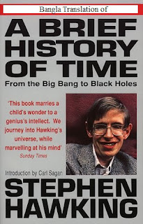 Stephen Hawking's Book A Brief History of Time's Bangla Translation