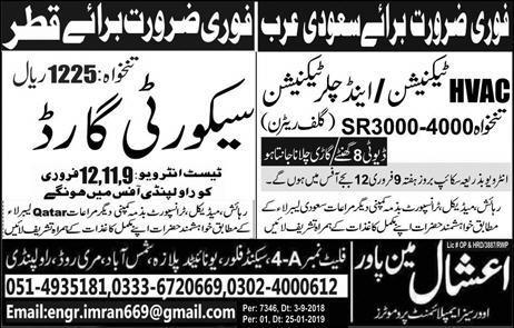 Jobs For Qatar And Saudia Arabia Latest jobs Foreign Countries