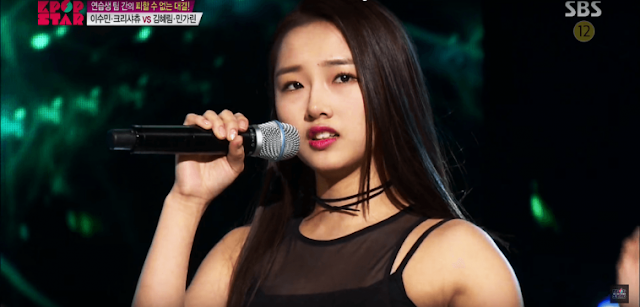 First Ever Filipina KPOP Star Kriesha Tiu To Debut In May According To An Entertainment Company