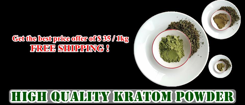 Buy Kratom Online | Wholesale Kratom Indonesia