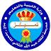 امتحان للمتقدمين لمدرسة الملك عبدالله الثاني للتميز