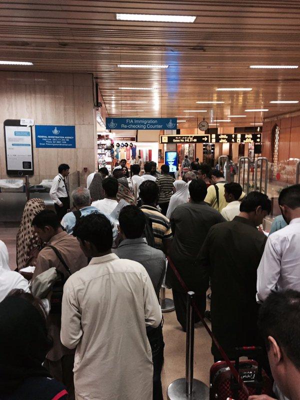 thing around the world, pakistan and travel: Karachi Airport