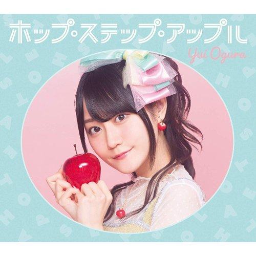 Yui Ogura - Hop Step Apple [FLAC 24bit + MP3 320 / WEB]