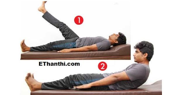 முதுகு வலி ஏற்படாமல் தடுக்க - வயிற்றுப் பகுதிக்கான பயிற்சி | Prevent back pain - abdominal training !