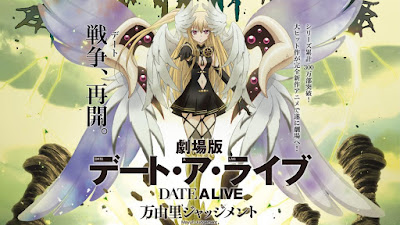 Date A Live Movie: Mayuri Judgment Subtitle Indonesia [BD/Bluray]