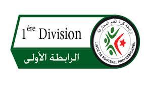 مباريات الجولة الحادية عشر الرابطة المحترفة الاولى الجزائرية 2018/2019
