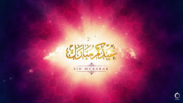 Eid Mubarak wallpaper 8
