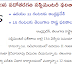 Manabadi Schools9 AP Telangana SSC 10th Supplementary Results 2014 at schools9.com,manabadi.com