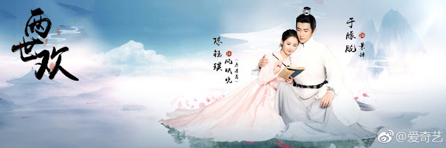 Poster Liang Shihuan Alan Yu Yukee Chen