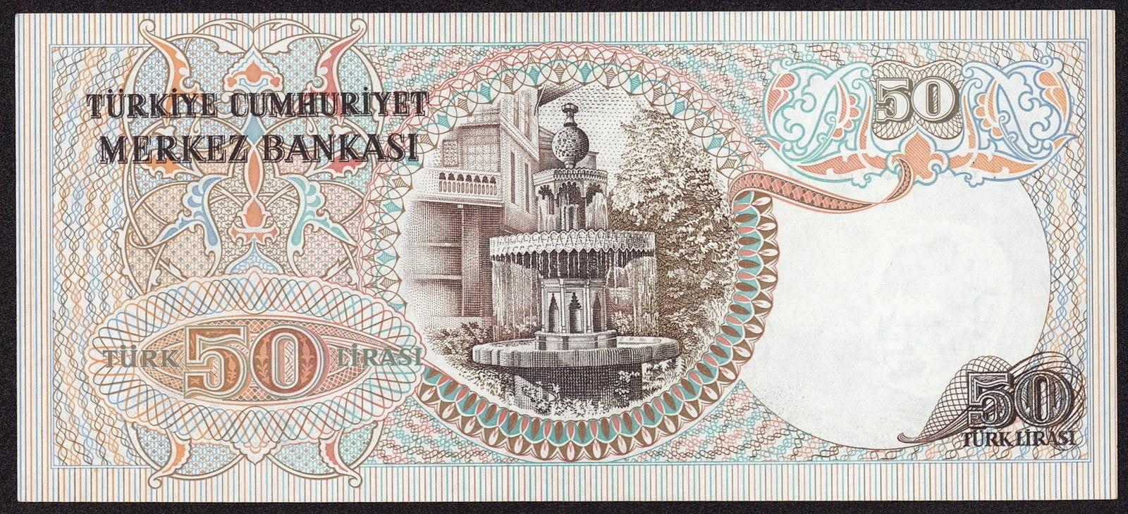 "Turkey currency money 50 Türk Lirasi ""Turkish Lira"" note, Marble Fountain in Topkapı Palace in İstanbul"