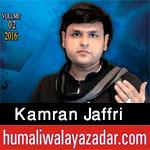 http://www.humaliwalayazadar.com/2016/10/kamran-jaffri-nohay-2017.html