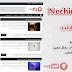 قالب Nechir الاحترافي مجانا لمدونات بلوجر