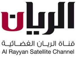 تردد قناة الريان الفضائية - alrayyan tv channel frequency
