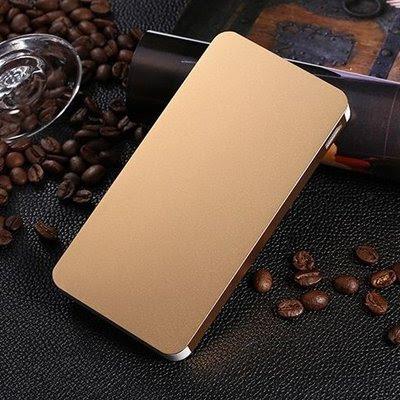 Ultra Slim Power Bank 9000mah - Gold