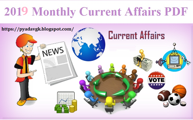 IAS UPSC Current Affairs Magazine 2019 ~ General Knowledge