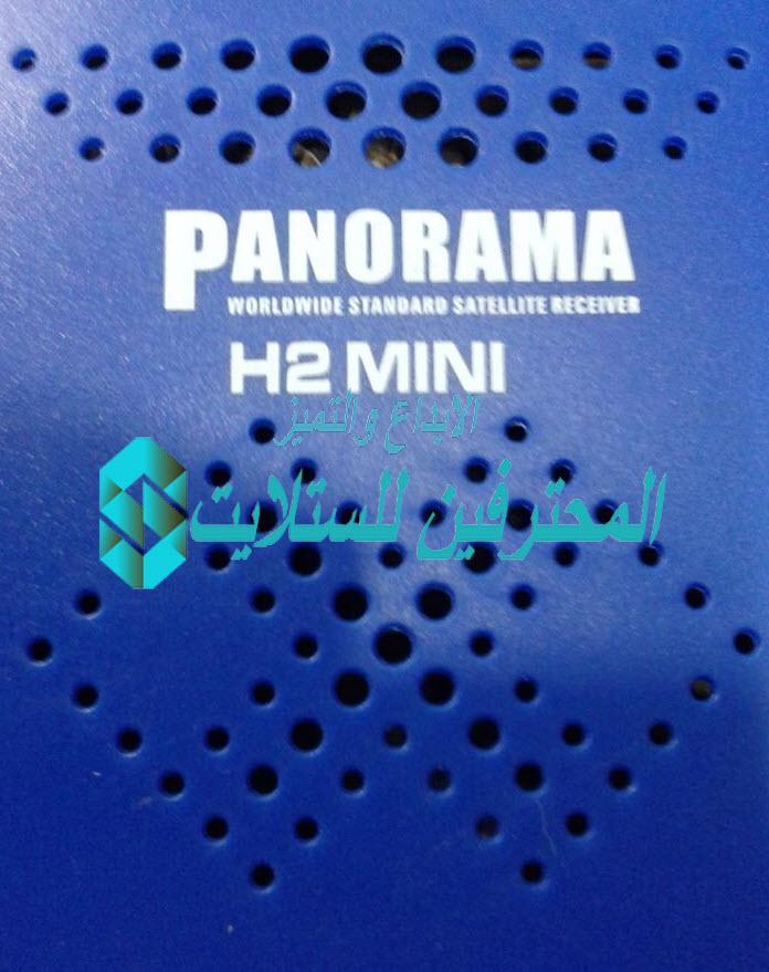 احدث ملف قنوات بانورما PANORAMA H2 MINI   محدث دائما