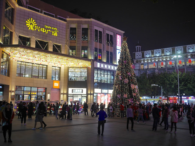 Christmas tree at Central Power Plaza in Zhongshan, China