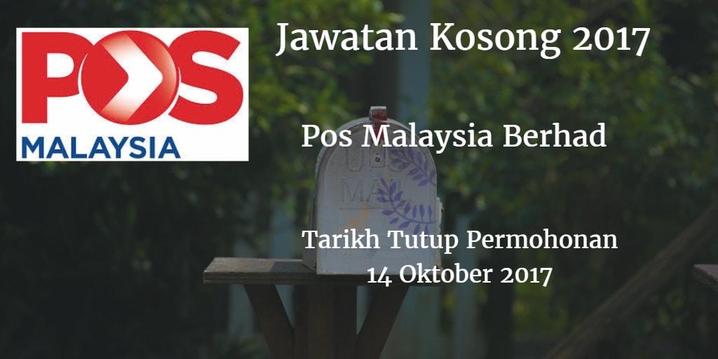 Jawatan Kosong Pos Malaysia Berhad 14 Oktober 2017