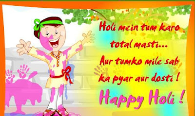 Happy Holi Whatsapp Messages in English