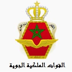 alwadifa-news-maroc-para-armee-l3asker