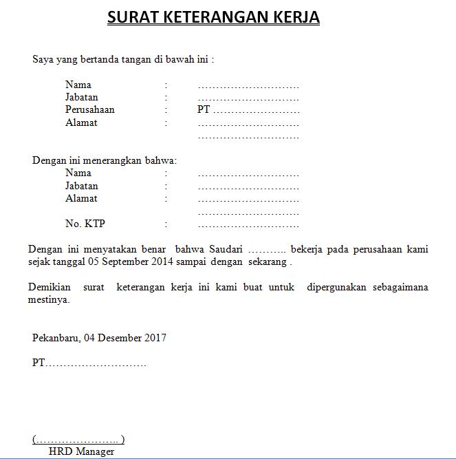 D4t4 Kul14h Surat Keterangan Kerja