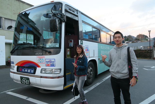 Bus to Takachiho