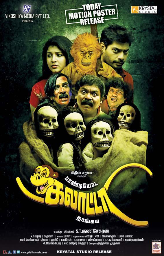 Watch Paandiyoda Galatta Thaangala (2016) DVDScr Tamil Full Movie Watch Online Free Download