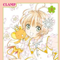 CardCaptor Sakura: Clear Card by CLAMP