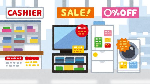 家電量販店の店内のイラスト(背景素材)