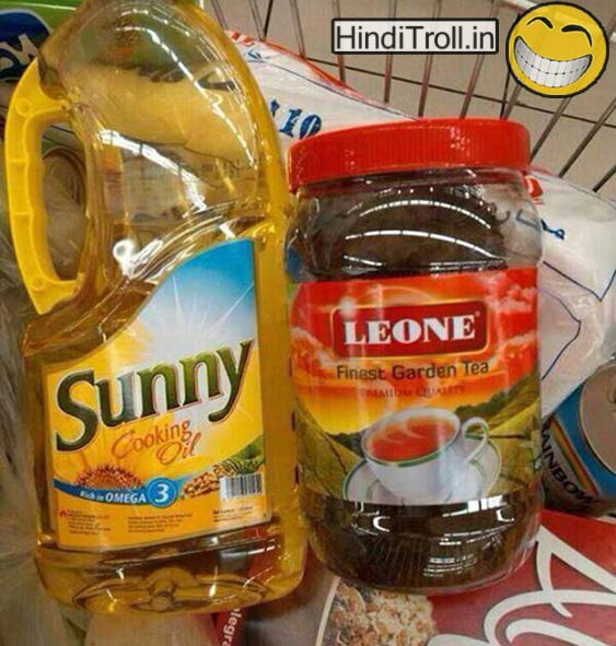 Sunny Leone Name On Oil And Tea Funny Picture