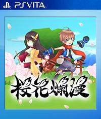 Oukaranman - Download Game PSP PPSSPP PSVITA Free