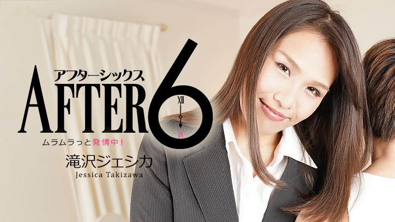 After 6 Jessica Takizawa She Is In Rut Now!