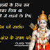 Ram Navami Hindi Sms Wishes, Whatsapp Status Pictures, Greetings