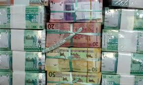 وصول شحنة نقود بقيمة (1.2) مليار جنيه تمت بطاعتها باخارج وتوقعات بارتفاع الدولار وانهيار الجنيه