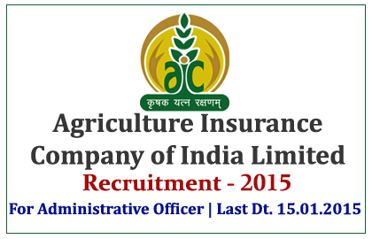 Agriculture Insurance Company of India Limited Recruitment
