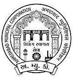 Ahmedabad Municipal Corporation Logo