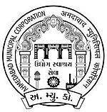 Ahmedabad Municipal Corporation Environmental Engineer Recruitment 2016