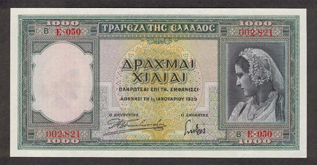 https://3.bp.blogspot.com/-vCe4NEzn740/UJjrbui_h8I/AAAAAAAAKBo/8VCYBt4y7Z8/s640/GreeceP110-1000Drachmai-1939-donated_f.jpg